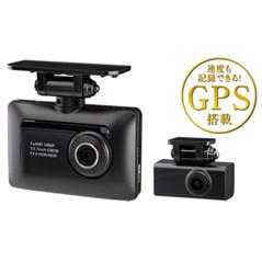 2カメラドライブレコーダーの販売開始(アイサイト適合)