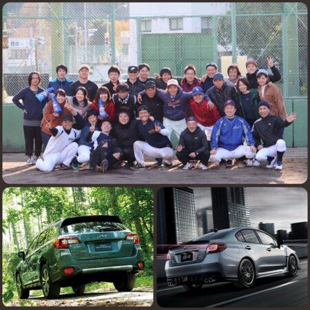 【高知桟橋通店便乗企画】弊社野球部のご案内です!